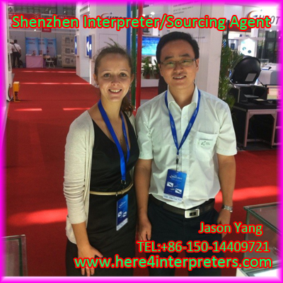 Freelance Shenzhen Interpreter Translator Jason Yang With Russian Partner Darina