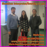 Chinese-English Interpreter in Shenzhen