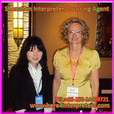 Guangzhou Freelance Interpreter Alice at Canton Fair