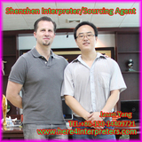 Escort Freelance Shenzhen Interpreter Jason Yang with Australian Client Andrew