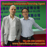 Jason Yang Shenzhen Interpreter with french customer Herve
