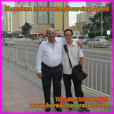 Escort Shenzhen translator Jason Yang