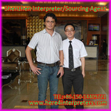 Shenzhen InterpreterJason with Russian Client Alex
