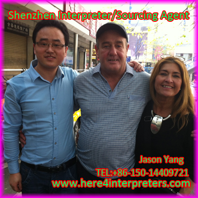 Chinese English Interpreter JASON With UK CLIENT P and T