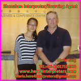 Freelance Interpreter Maria Yang with Australian Client Jamie