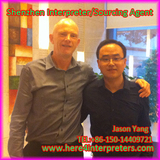 Uk Agri Consultant Eddie With Jason in Shenzhen, China web