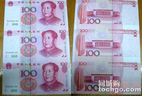 What is the exchange rate of Chinese Currency RMB/ CNY to American