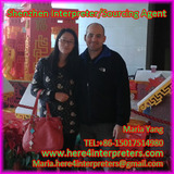 Freelance interpreter, business assistant Maria Yang from Shenzhen, China