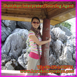 Zhanjiang Freelance Interpreter Translator Shirley