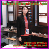Guangzhou Freelance Interpreter Maria at Canton Fair