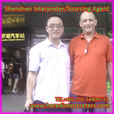 Shenzhen Interpreter Jason with Israel Client Sourcing Office Supplies, Electronic, Pack products