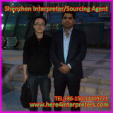Shenzhen Freelance Translator Jason Yang