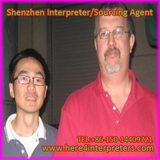 shenzhen Interpreter freelancer Tide