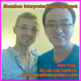 Freelance Jason Dongguan Translator With Polish Client Norbert