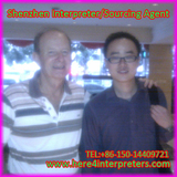 Shenzhen Business Translator Jason Yang