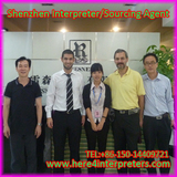 Shenzhen Freelance Translators Jason Yang